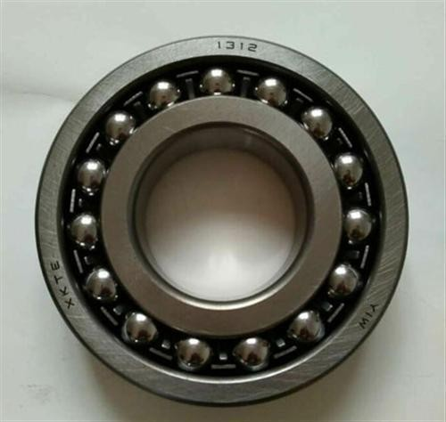 90 mm x 190 mm x 43 mm  ISB 1318 self aligning ball bearings